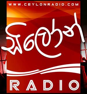 ♪♫. Ceylon Radio .♫♪