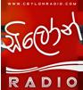 Ceylon Radio